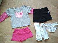 Отдается в дар Пакет одежды на девочку 98-104 см