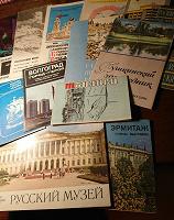 Отдается в дар Туристские схемы и путеводители