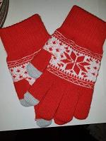 Отдается в дар Сенсорные перчатки