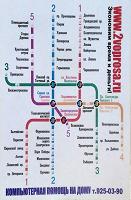 Отдается в дар Старая схема метро СПб
