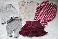 Отдается в дар Одежда девочке 4-5 лет