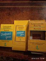 Отдается в дар Русско-немецкий словарь с аудиокассетой