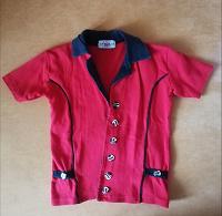 Отдается в дар Красная рубашка