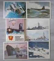 Отдается в дар Набор открыток «Корабли»