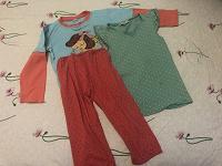 Отдается в дар Одежда для дома детская