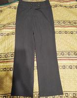 Отдается в дар Деловые брюки 42-44