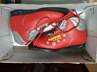 Отдается в дар Ботинки лыжные детские