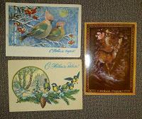 Отдается в дар новогодние открытки СССР, 1970-е годы