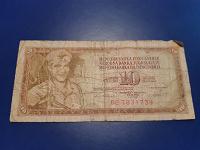 Отдается в дар 10 динар Югославия 1981 год и 500 купонов Украина 1992 год