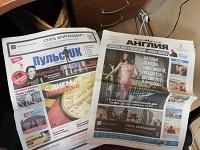 Отдается в дар Газеты из Лондона, майский выпуск 2019