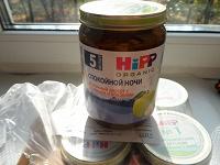 Отдается в дар Детское питание Hipp