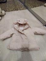 Отдается в дар Куртка тонка розовыая