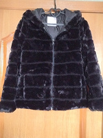 Отдается в дар Куртка меховая