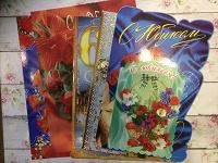 Отдается в дар открытки для филокартистов (коллекционеров) с юбилеем