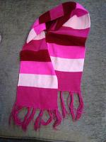 Отдается в дар Детский шарфик