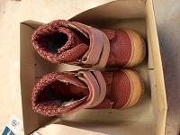 Отдается в дар Несколько пар детской обуви