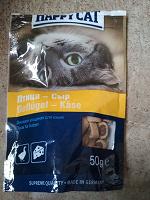 Отдается в дар Лакомство кошачье