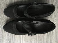 Отдается в дар Туфли чёрные замша 39 размер