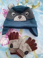 Отдается в дар Шапка и перчатки для мальчика 4-5 лет.