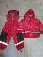 Отдается в дар Детский комплект: комбез+куртка