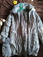 Отдается в дар Зимняя куртка 3 в 1, 44 размера
