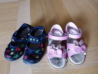 Отдается в дар Детская обувь 21р