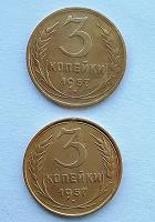 Отдается в дар Ранне — советский троячок.