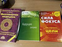 Отдается в дар Книги познавательные