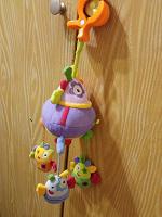 Отдается в дар Игрушка — подвеска для малыша