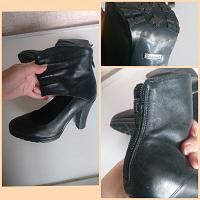 Отдается в дар Туфли кожаные.