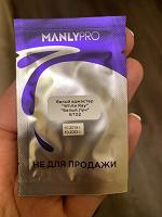 Отдается в дар Белый аджастер Manly Pro (пробник)