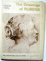 Отдается в дар Рубенс. Набор из 16 открыток,-1977. Формат А5.