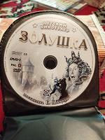Отдается в дар ДВД диски с фильмами