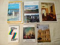 Отдается в дар Буклеты и открытки времён СССР