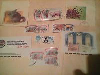 Отдается в дар Марки стандарты России и картинки с конвертов