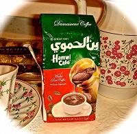 Отдается в дар Арабский натуральный кофе