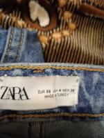 Отдается в дар джинсы девочке