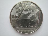 Отдается в дар Монета 10 гривен 100 лет флоту