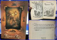 Отдается в дар Книга Вальтера Скотт «Певерил Пик»