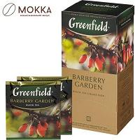 Отдается в дар чай Гринфилд черный с барбарисом