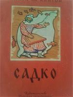 Отдается в дар Детская литература (коллекционерам)
