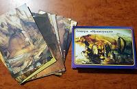 Отдается в дар фотокарточки открытки Мраморная пещера Симферополь Крым