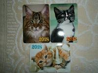 Отдается в дар Календарики с кошками