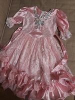 Отдается в дар Платье новогоднее