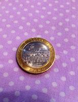Отдается в дар Монета 10руб
