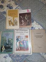 Отдается в дар Книги русская классика