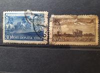 Отдается в дар 2 ранние советские марки.