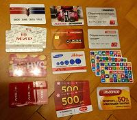 Отдается в дар 16 дисконтных карт магазинов бытовой техники
