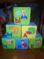 Отдается в дар кубики-мякиши для малыша