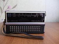 Отдается в дар транзисторный радиоприемник Radiotechnika orbita 2